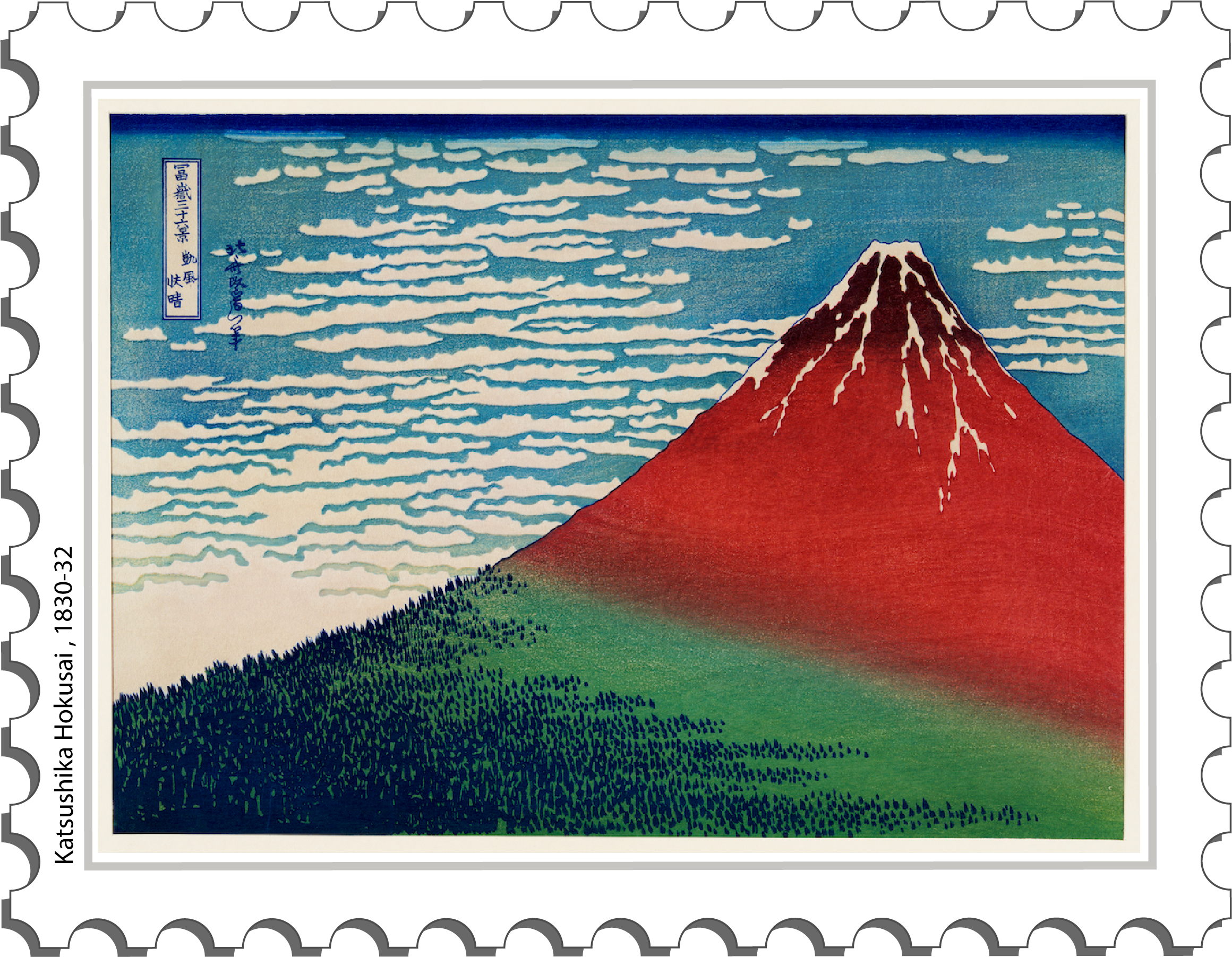 Katsusika 1830