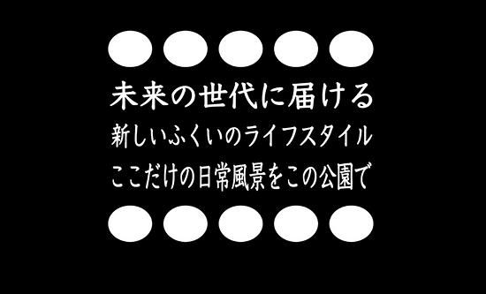 村田3.png