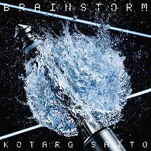 BRAINSTORM-1.jpg