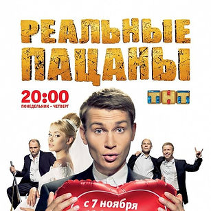 pacan-Ukraina%5B1%5D_edited.jpg