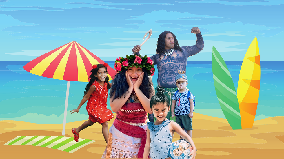 Moana Brisbane Entertainment.png