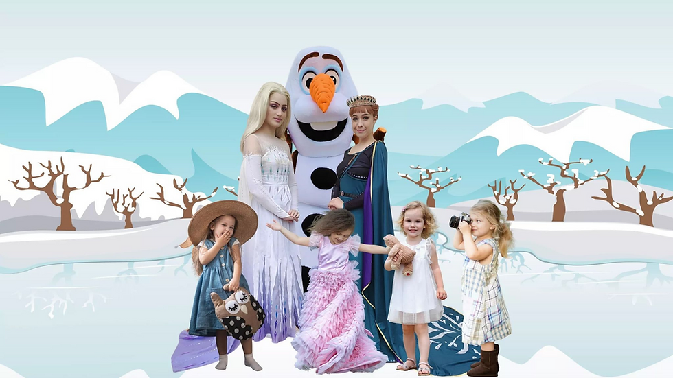 Frozen Brisbane Party