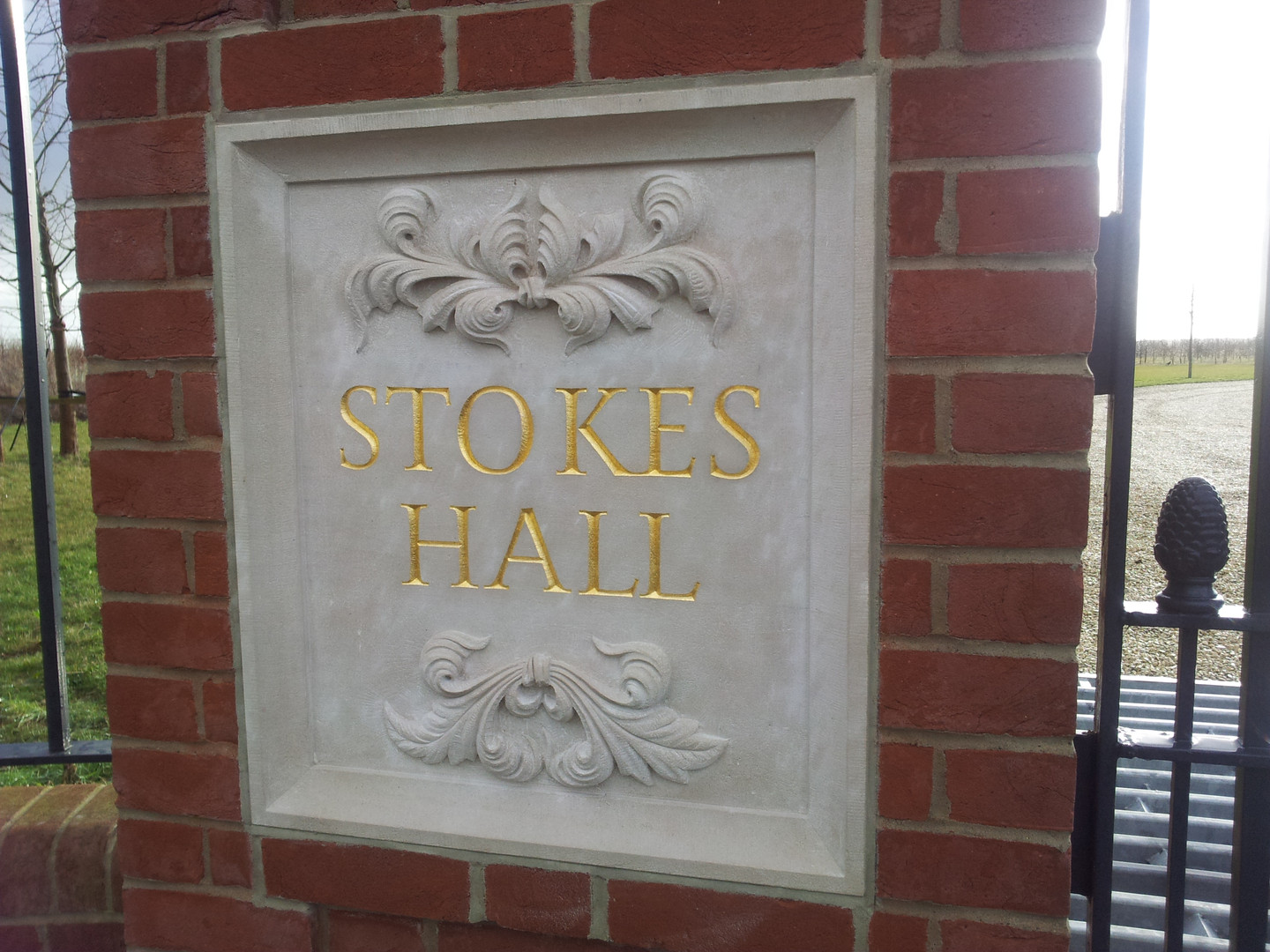 Stokes Hall gate sign