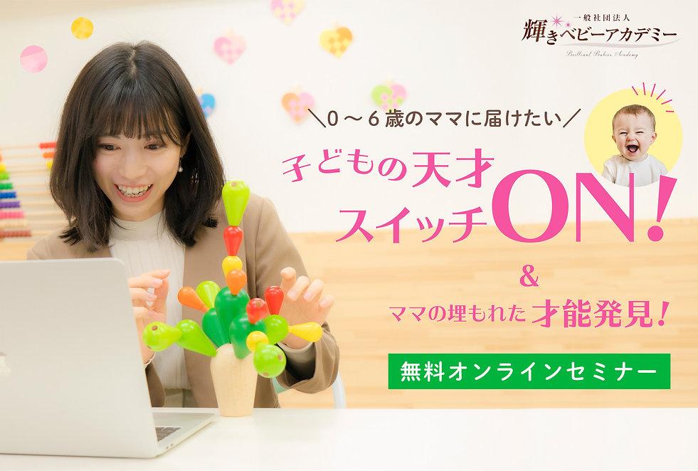 youseiK_O-1.jpg