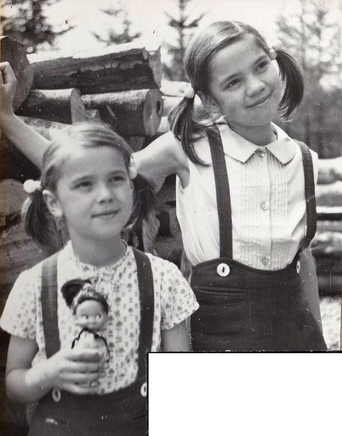 katinaumann-mit-Schwester-1969.jpg