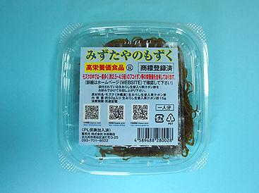new_mozuku_1_pack_blue.jpg