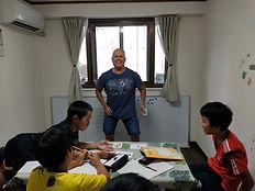 eCom House Classroom1.jpg