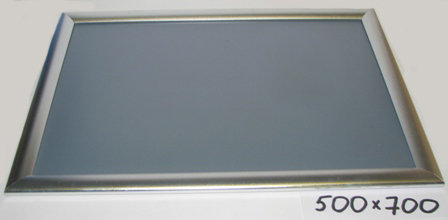 Рамка-стенд универсальная для плакатов и таблиц (500*700)