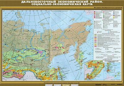 """Учебн. карта """"Дальневосточный экономический район."""