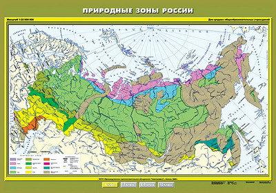 """Учебн. карта """"Природные зоны России"""" 100х140"""