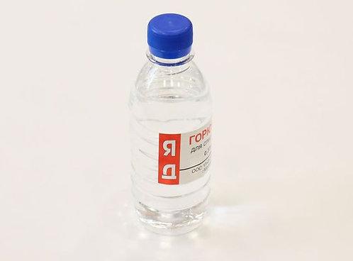 Горючее для спиртовок (330 мл)