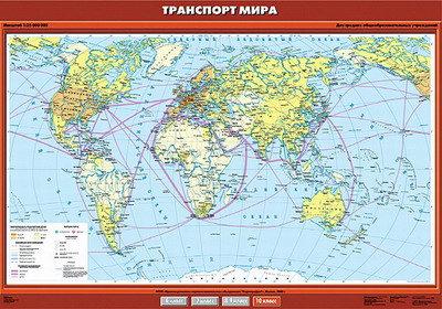 "Учебн. карта ""Транспорт мира"" 100х140"