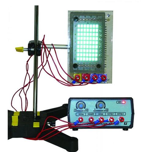 ДТ-КЛ, Демонстрационный набор для изучения тока в вакууме (настольный)