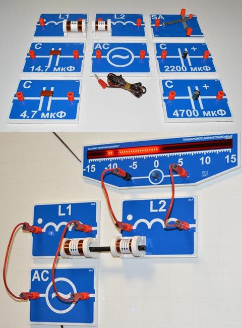 Набор для исследования переменного тока и самоиндукции, Э3-КЛ