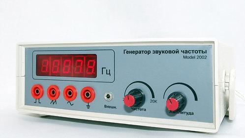 Генератор звуковой частоты ГЗЧ-КЛ (школьный, демонстрационный)