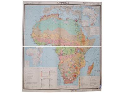 """Учебная карта """"Африка""""(социально-экономическая) (матовое, 2-стороннее лам.)"""