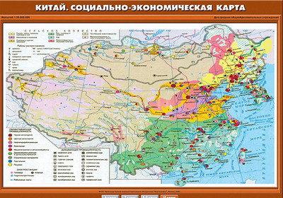 """Учебн. карта """"Китай. Социально-экономическая карта"""" 70х100"""