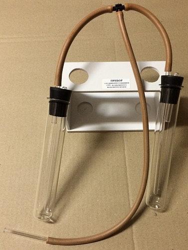 Прибор для сравнения углекислого газа (СО2) во вдыхаемом и выдыхаемом воздухе ПУ