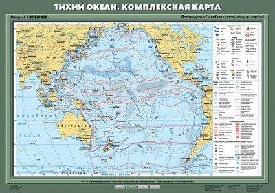 """Учебн. карта """"Тихий океан. Комплексная карта"""" 70х100"""