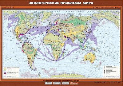 """Учебн. карта """"Экологические проблемы мира"""" 100х140"""