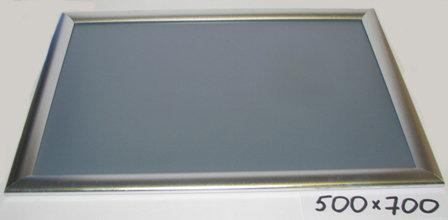 Рамка-стенд универсальная для плакатов и таблиц (500*700)»