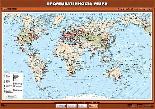 """Учебн. карта """"Промышленность мира"""" 100х140"""
