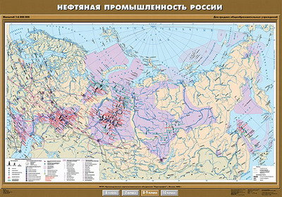"""Учебн. карта """"Нефтяная промышленность России"""" 100х140"""