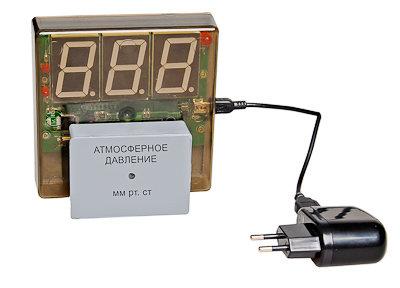 Датчик атмосферного давления с независимой индикацией (барометр демонстрационный