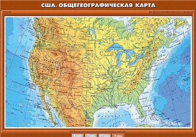 """Учебн. карта """"США. Общегеографическая карта"""" 70х100"""