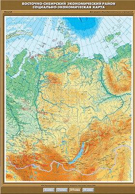 """Учебн. карта """"Восточно-Сибирский экономический район."""