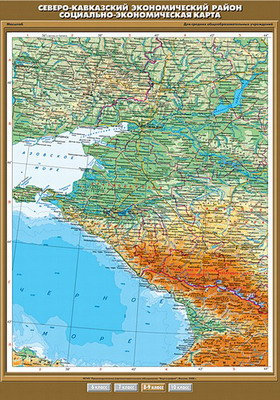"""Учебн. карта """"Северо-Кавказский экономический район."""