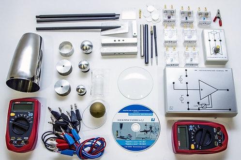 «Заряды и силы», лабораторно-демонстрационный набор по электростатике