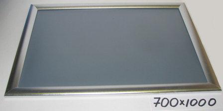 Рамка-стенд универсальная для плакатов и таблиц (700*1000
