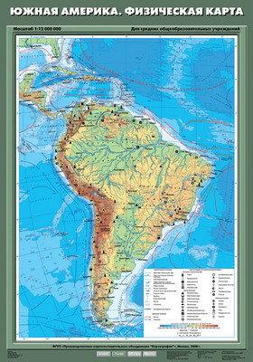 """Учебн. карта """"Южная Америка. Физическая карта"""" 70х100"""