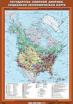 """Учебн. карта """"Государства Северной Америки. Социально-экономическая карта"""