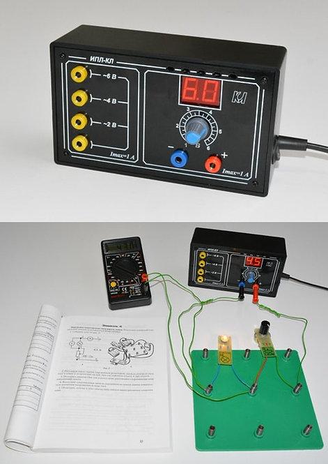 Лабораторный источник постоянного и переменного напряжения. ИПЛ-КЛ 42В или 220В