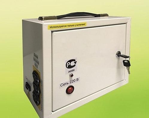 Переносной комплект электроснабжения