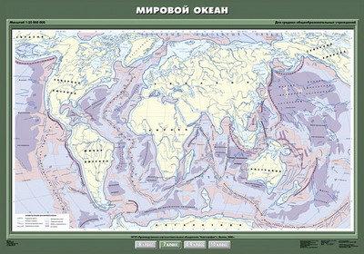 """Учебн. карта """"Мировой океан"""" 100х140"""