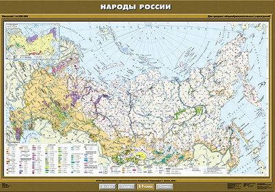 """Учебн. карта """"Народы России"""" 100х140"""