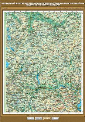 """Учебн. карта """"Центральный, Центрально-черноземный и Волго-Вятский эконом.районы."""