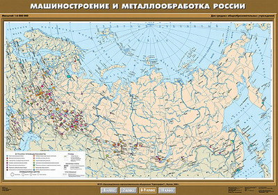 """Учебн. карта """"Машиностроение и металлообработка"""" 100х140"""
