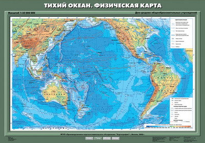"""Учебн. карта """"Южный океан. Комплексная карта"""" 70х100"""