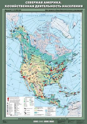 """Учебн. карта """"Северная Америка. Хозяйственная деятельность населения"""" 70х100"""
