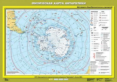 """Учебн. карта """"Физическая карта Антарктики"""" 70х100"""