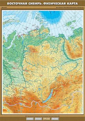 """Учебн. карта """"Восточная Сибирь. Физическая карта"""" 100х140"""
