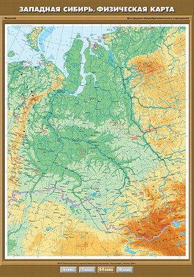 """Учебн. карта """"Западная Сибирь. Физическая карта"""" 100х140"""