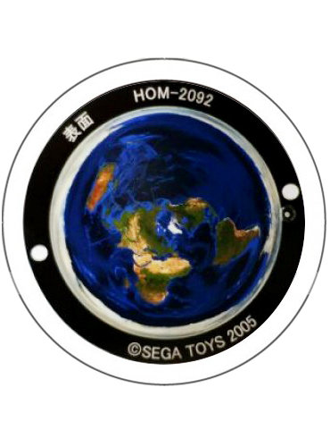 Диск для домашнего планетария «Земля»