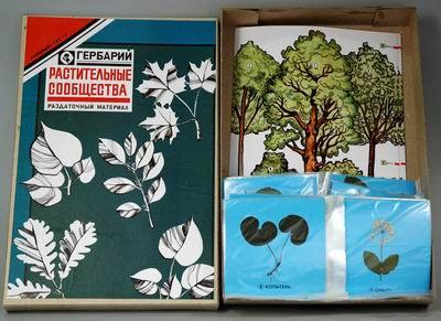 Гербарий Растительные сообщества (9 видов х 5 планшетов)