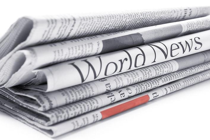 Стек газет
