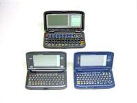 IQ20000_PDA_Dictionary.jpg